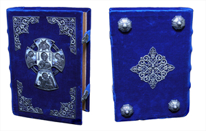 Bible book in jewelry cover no.4