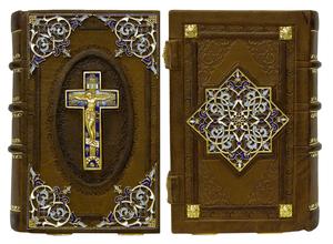 Prayer-book in custom-made jewelry cover no.19
