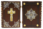 Prayer-book in custom-made jewelry cover no.20