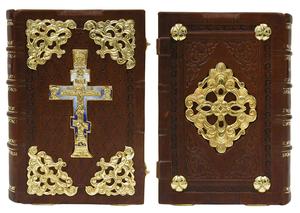 Prayer-book in custom-made jewelry cover no.21