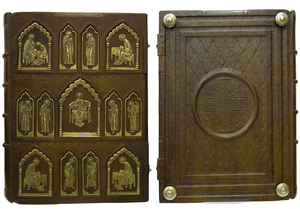 Orthodox service Gospel book in jewelry cover no.24