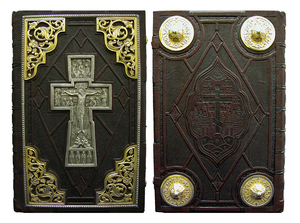 Apostle service book in custom-made jewelry cover