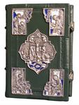 Private service Gospel book in custom-made jewelry cover no.36