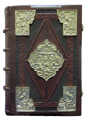 Private service Gospel book in custom-made jewelry cover