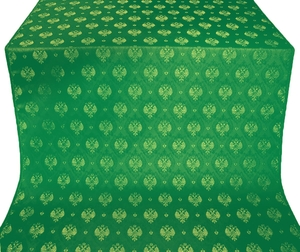 Russian Eagle metallic brocade (green/gold)