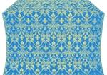 Fevroniya metallic brocade (blue/gold)