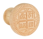 Russian Orthodox prosphora seal NIKA-5 (Diam.: 2-3.9'' (50-100 mm))