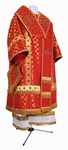 Bishop vestments - metallic brocade B (red-gold)