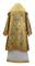 Bishop vestments - metallic brocade BG5 (yellow-gold) (back)