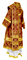 Bishop vestments - Alania rayon brocade S3 (claret-gold) back, Standard design