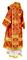 Bishop vestments - Alania rayon brocade S3 (red-gold) back, Standard design