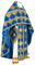 Russian Priest vestments - Lavra metallic brocade B (blue-gold) back, Premium cross design