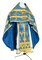 Russian Priest vestments - Vinograd metallic brocade B (blue-gold), Economy design