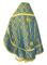 Russian Priest vestments - Nicholaev metallic brocade B (blue-gold) back, Standard design