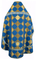 Russian Priest vestments - Kolomna metallic brocade B (blue-gold) back, Standard design