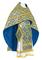 Russian Priest vestments - Byzantine metallic brocade B (blue-gold), Standard design