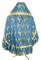 Russian Priest vestments - Vinograd metallic brocade B (blue-gold) back, Economy design