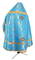 Russian Priest vestments - Royal Crown metallic brocade B (blue-gold) back, Standard design