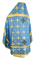 Russian Priest vestments - Polotsk metallic brocade B (blue-gold) back, Econom design
