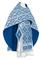 Russian Priest vestments - Byzantine metallic brocade B (blue-silver), Standard design