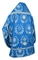 Russian Priest vestments - Nativity Star metallic brocade B (blue-silver) (back), Standard design