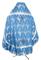 Russian Priest vestments - Vinograd metallic brocade B (blue-silver) back, Economy design