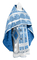 Russian Priest vestments - Polotsk metallic brocade B (blue-silver), Econom design
