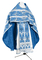 Russian Priest vestments - Vinograd metallic brocade B (blue-silver), Economy design