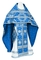 Russian Priest vestments - Nativity Star metallic brocade B (blue-silver), Standard design