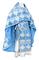 Russian Priest vestments - Kolomna metallic brocade B (blue-silver), Standard design