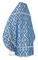 Russian Priest vestments - Byzantine metallic brocade B (blue-silver) back, Standard design