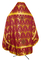 Russian Priest vestments - Vinograd metallic brocade B (claret-gold) back, Economy design