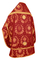 Russian Priest vestments - Nativity Star metallic brocade B (claret-gold) (back), Standard design