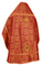 Russian Priest vestments - Floral Cross metallic brocade B (claret-gold) (back), Standard design