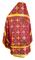Russian Priest vestments - Polotsk metallic brocade B (claret-gold) back, Econom design