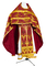 Russian Priest vestments - Vinograd metallic brocade B (claret-gold), Economy design