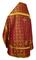 Russian Priest vestments - Old Greek metallic brocade B (claret-gold) back, Standard design