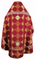 Russian Priest vestments - Kolomna metallic brocade B (claret-gold) back, Standard design