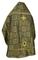 Russian Priest vestments - Floral Cross metallic brocade B (black-gold) (back), Standard design