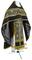 Russian Priest vestments - Belozersk metallic brocade B (black-gold) with velvet inserts, Standard design