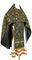 Russian Priest vestments - Loza metallic brocade B (black-gold), Standard design