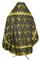 Russian Priest vestments - Vinograd metallic brocade B (black-gold) back, Economy design
