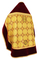 Russian Priest vestments - Kazan metallic brocade B (yellow-claret-gold) back, Standard design