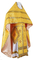 Russian Priest vestments - Posad metallic brocade B (yellow-gold) back, Premium cross design