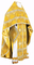 Russian Priest vestments - Canon metallic brocade B (yellow-gold) back, Premium design