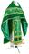 Russian Priest vestments - Belozersk metallic brocade B (green-gold) with velvet inserts, Standard design
