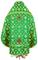 Russian Priest vestments - Loza metallic brocade B (green-gold) (back), Standard design