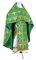 Russian Priest vestments - Belozersk metallic brocade B (green-gold) back, Premium design