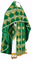 Russian Priest vestments - Polotsk metallic brocade B (green-gold) back, Premium design