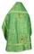 Russian Priest vestments - Floral Cross metallic brocade B (green-gold) (back), Standard design